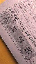 シナリオ.JPG