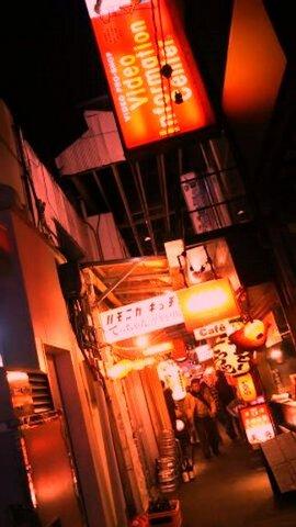写真・ハモニカ横丁.jpg