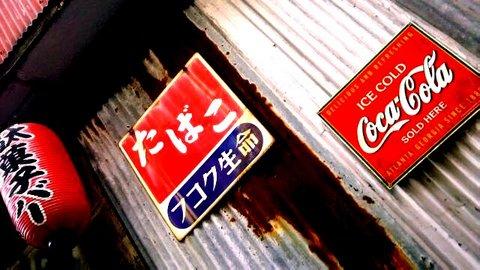 写真・駄菓子バー.jpg