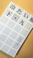ブログ製本.JPG