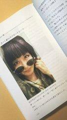 ブログ製本1.JPG