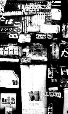 写真・古い煙草屋.jpg