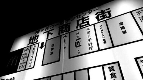 写真・幡ヶ谷ゴールデンセンター.JPG