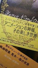 映画2.JPG